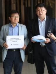 코오롱 인보사 사건, 중앙지검 가습기 살균제 수사 부서에 배당