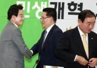 """박지원 """"의원수 300명 적다…국민 정서도 '정수 확대' 이해"""""""