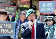"""""""윤석열 살해 위협? 웃자고 한 건데…"""" 檢 수사 거부한 유튜버"""