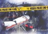 전북 한 사립학교 교감 숨진 채 발견