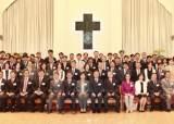 <!HS>세종대<!HE> 창립 79주년 기념식…'올해의 세종인상'에 남인순 의원