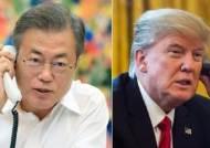 한미정상 35분간 통화…'北발사체' 관련 한반도 정세 논의