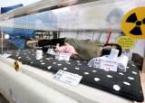 '라돈침구·전기매트·베개' 또 발견…원안위, 8종 수거 명령