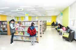부산에 국내 첫 공립 만화 전용 도서관 생긴다