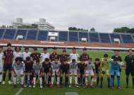 서울 오산중, 2019 도쿄 U-14 국제청소년축구대회 4강