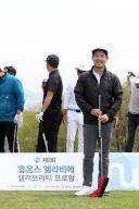 프로골퍼 이긴 배우...박정철, 셀러브리티 프로암 '니어핀 대결' 우승