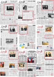 문희상, <!HS>시진핑<!HE> 못 만났다…중국, 또 한국 홀대 논란