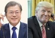 """백악관 """"한미 정상, 北 최근상황 및 FFVD 달성방안 논의"""""""
