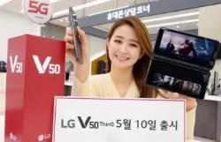 LG전자 첫 5G폰 V50, 10일 출시…5G폰 경쟁시대 본격 개막