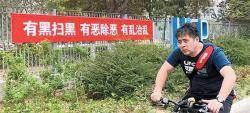 [차이나인사이트] 흑사회 소탕전 나선 시진핑, 황제 능가하는 권력 추구하나