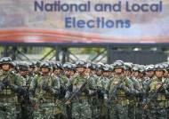 [서소문사진관] 장갑차에서 군견까지, 필리핀의 선거 경비 발대식