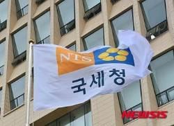[단독]국세청 '절세팁' 따랐다간 부동산 양도세 낭패 본다