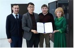인천대학교 매개곤충자원융복합연구센터, 러 과학원 소속 연구소와 연구협약