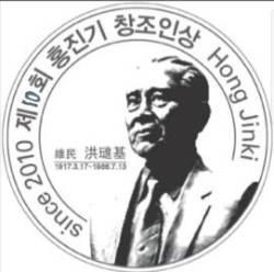 한국 대표 클래식 콘서트 만들다