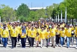 위러브유, '새생명 사랑 가족걷기대회' 개최