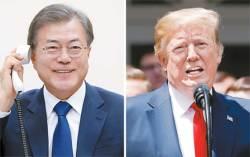 """트럼프, 文과 35분 전화통화…""""韓, 北 식량지원 시의적절"""""""