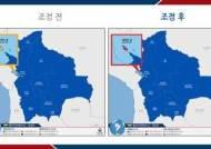 볼리비아 '태양의 섬'에서 발견된 한국인 여성 시신…용의자 구속
