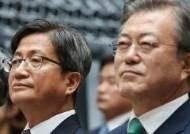[단독] 文정부 사활 건 공수처 법안, 김명수의 대법 부정적 입장