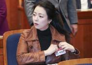 """'미스트롯' 팬 인증한 배현진…""""너무 끔찍해 몸서리치며 들었다"""""""