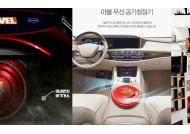 에어텍 '마블 어벤져스 공기청정기'... '1인가구·세컨드용·차량용'으로 안성맞춤