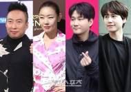 '짠내투어2' 박명수·한혜진·이용진·규현 6월 17일 첫 방송 [종합]