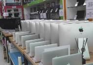 국내 대형 맥북, 노트북 전시공간, 홍대 디지털재테크 팝니다닷컴