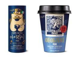 [위클리잇푸드] 베트남 커피·인도 요거트…이국적인 해외 맛 뜬다