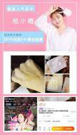 DYRN, 중국시장맞춤형 제품 선보이며 한국로컬브랜드의 저력 뽐내