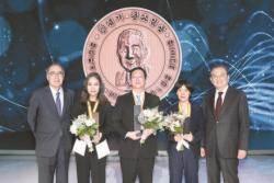 한국인의 창조성 등불이 된 3인