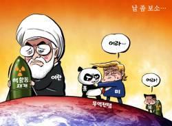 [<!HS>박용석<!HE> <!HS>만평<!HE>] 5월 9일