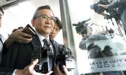 [<!HS>서소문사진관<!HE>] 6년 만에 검찰 출석 김학의 전 차관의 4분 지각의 의도는