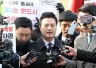 '靑 민간인 사찰 의혹' 김태우 전 비서관, 10일 명예훼손 혐의 경찰 조사