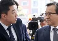 """[단독]윤중천 """"명절 떡값‧승진 비용·그림 줬다""""…김학의, 일체 부인"""