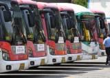 경기 광역<!HS>버스<!HE> 15일 이후 파업 초읽기…8일까지 중간집계 찬성 96.2%