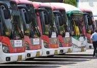경기 광역버스 15일 이후 파업 초읽기…8일까지 중간집계 찬성 96.2%
