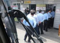 서울 버스 7500대 멈춰서나…노조 오늘 총파업 찬반투표