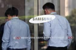 검찰이 증거인멸 '몸통' 지목한 삼성전자 사업지원TF는?