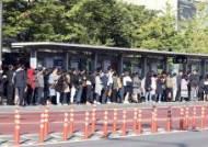 """[뉴스분석] 버스대란 피하려면... """"요금 인상, 노선 조정 불가피"""""""