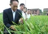 전세계 선도하는 중국의 과학 기술