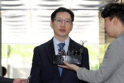 """드루킹 측근 """"김경수 공모 안 밝히려다 마음 바꾼 이유는…"""""""