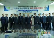 학생들 주거복지 챙긴다…국제대학교, 한국토지주택공사와 업무협약