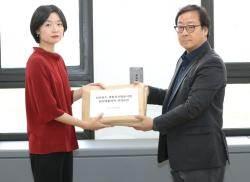SK브로드밴드-티브로드 합병, 캐비닛 11개 분량 서류 접수