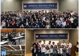 경희대 경영대학원 EMBA 경영학석사과정 신입생 모집