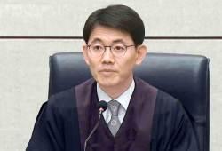 '사법행정권 남용' 판사 66명 중 10명 징계…성창호도 포함