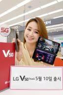 LG 5G폰 사면 듀얼스크린 공짜