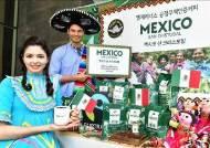 엔제리너스, 공정무역인증 커피 '멕시코 산 크리스토발' 출시