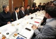박양우 장관, 게임산업 지원·규제 개선 약속…게임장애 질병코드화 '반대'