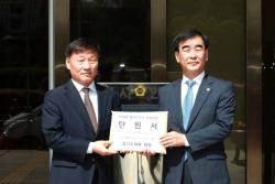 선고 재판 D-6, 이재명 구하기 나선 경기도 민주당