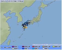 """일본 규슈 지역에 규모 6.3 지진…""""쓰나미 우려 없어"""""""