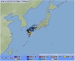 """일본 규슈 지역에 규모 6.3 <!HS>지진<!HE>…""""쓰나미 우려 없어"""""""